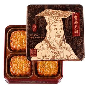奇华迷你蛋黄金黄莲蓉月饼(4个装)