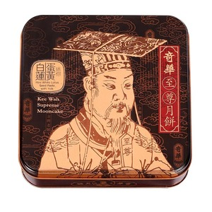 奇华迷你蛋黄白莲蓉月饼(4个装)