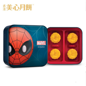 美心奶黄月饼(蜘蛛侠图案礼盒装)